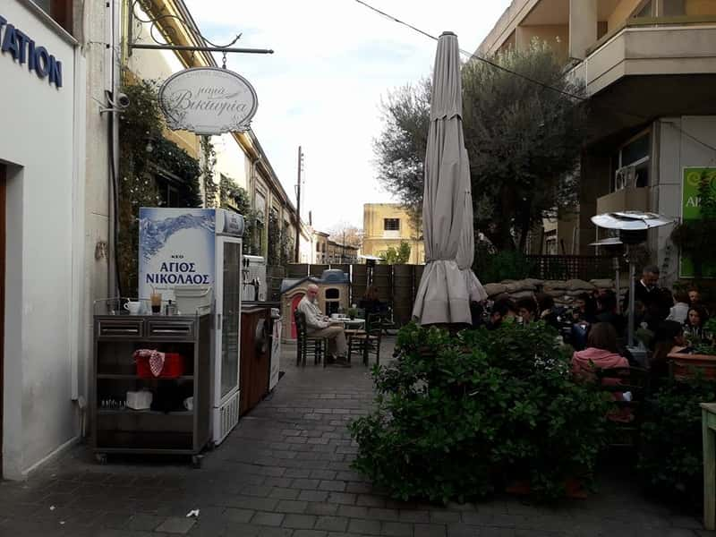 Cafeteria next to the borders, just next to the Ledra's, border check